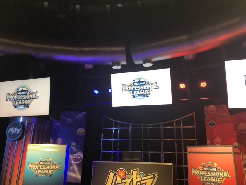 「パズドラプロリーグ」をレポート!初代チャンピオンが決定するファイナルラウンドが開催!