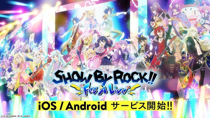 『SHOW BY ROCK!!』の新作アプリ『SHOW BY ROCK!!Fes A Live(ショバフェス)』が本日リリース!