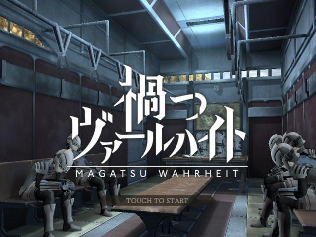 待望の新作モバイルオンラインRPG『禍つヴァールハイト』のプレイレビュー!