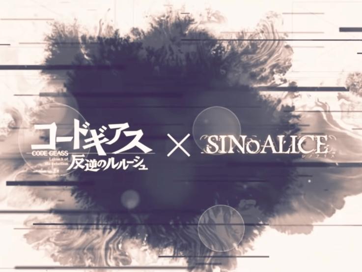 7月25日より「シノアリス」と「コードギアス」のコラボが開始!期間中にログインすると「仮面の男 ゼロ/ガンナー」がもらえる!