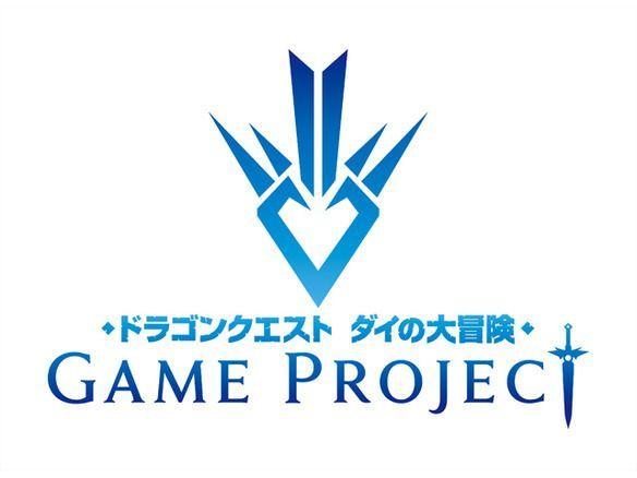 『ダイの大冒険』ゲーム3タイトル発表!さらにアニメ声優陣発表!!ダイ大の勢いが止まらない!