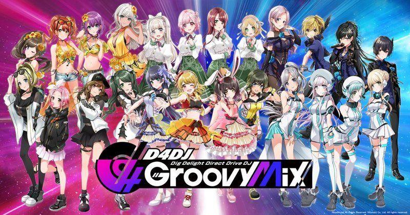 今秋リリースされるリズムゲームアプリ『D4DJ Groovy Mix』の先行プレイ版『D4DJ Groovy Mix D4U Edition』をプレイレポ!
