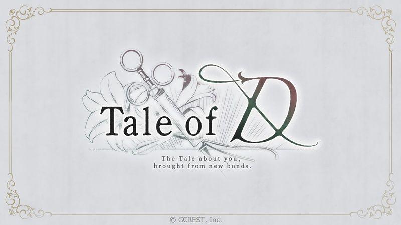 174人の王子様と恋ができるパズルRPG『夢王国と眠れる100人の王子様』にて、三部作イベントシリーズ「Tale of D」の第1弾が開始!