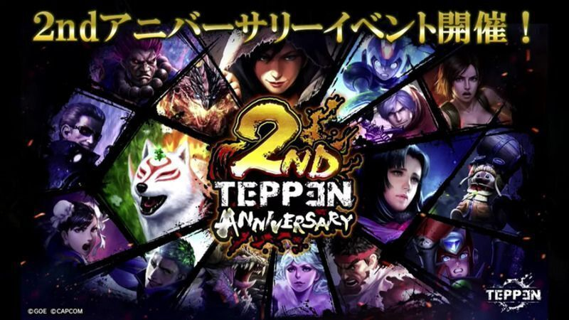 2周年記念イベント開催!