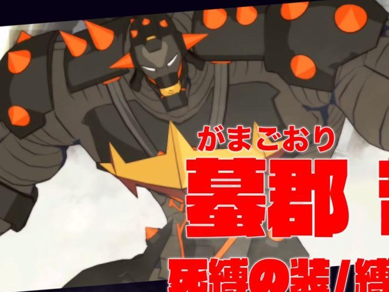 キルラキルザ・ゲーム -異布-のプレイアブルキャラクター「猿投山 渦」、「蟇郡苛」の紹介映像を公開!