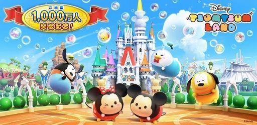 『ディズニー ツムツムランド』にて「ご来園1000万人突破記念スペシャルプログラム」が開催決定!