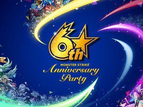 10/5よりモンストで6周年イベントの情報が発表!?去年の5周年イベントを振り返り!