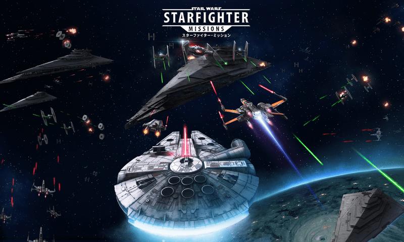スター・ウォーズ史上初のフライトSTGアプリ「Star Wars:Starfighter Missions」が発表!80種以上のスターファイターが操作できる!