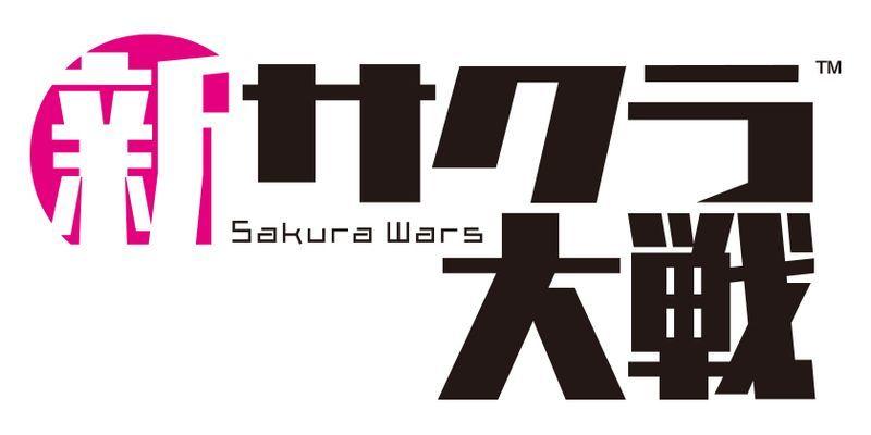 『新サクラ大戦』の体験版が本日公開!本作の見どころや登場キャラクターを紹介!