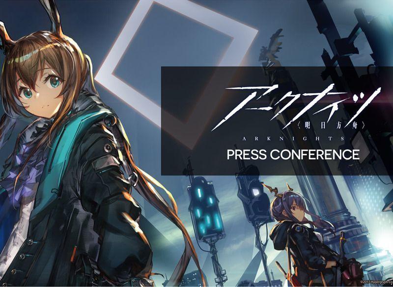 アークナイツのプレスカンファレンスで初出しの新情報やゲームシステムを公開!!