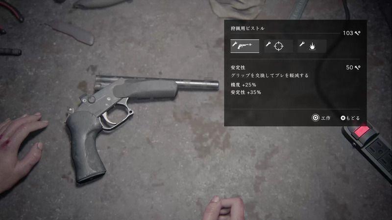 武器 アス 強化 オブ ラスト