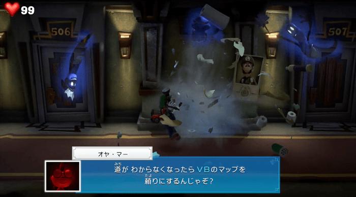 ルイージマンション3】ストーリー攻略3(5階エリア攻略