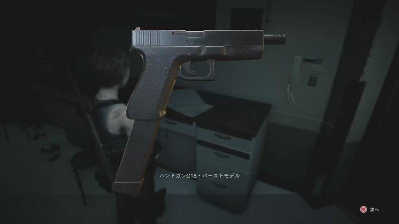 バイオ ハザード re3 ジル モデル