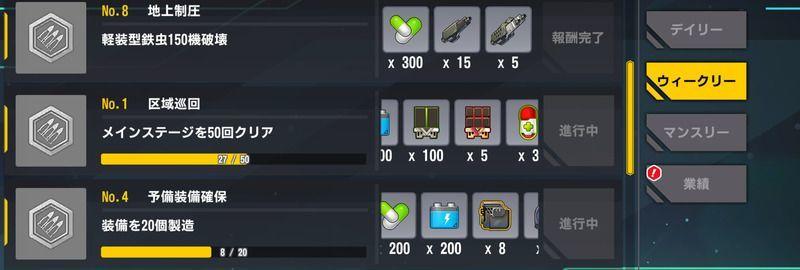 モジュール ラスト オリジン 一般 戦闘員強化