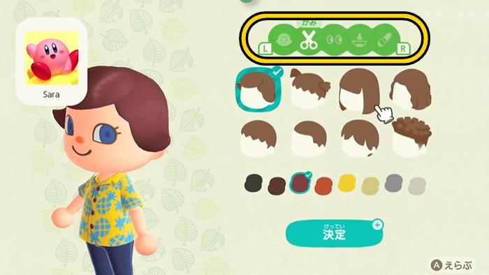 髪型 どう 森