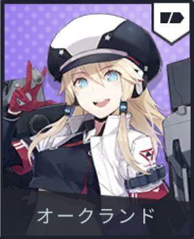 ブルーオース 軽巡