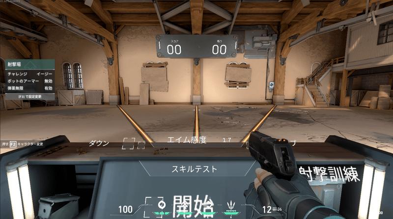 射撃 訓練 場 Apex