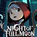 満月の夜 飛び蹴り 1 満月の夜 攻略wiki Gamerch