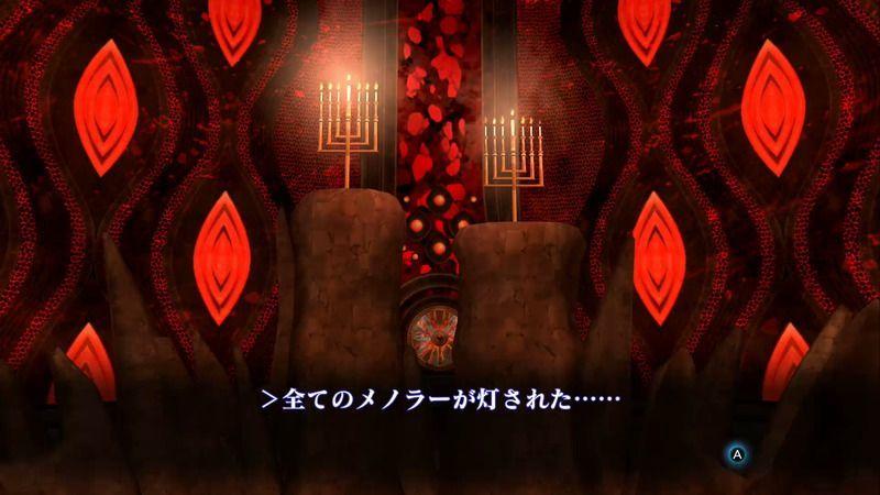 界 3 アマラ 深 女神 転生