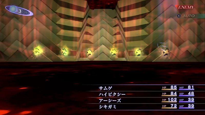 転生 攻略 女神 3 スイッチ