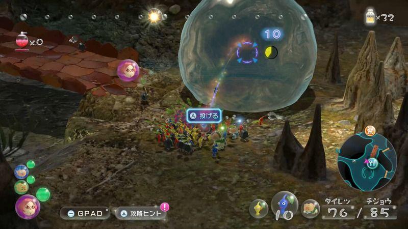 ピクミン 3 哀しき 獣 の 塔