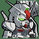 ★4/万能 νガンダム(ファーストロットカラーVer.)(シリーズ:機動戦士ガンダム 逆襲のシャア)