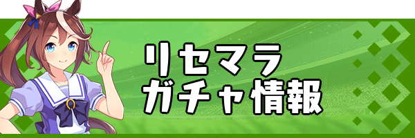 娘 wiki ウマ