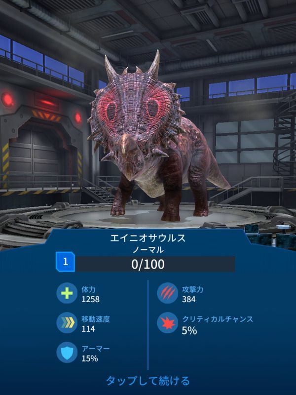 【JWAlive】恐竜の探し方と遺伝子の採取方法