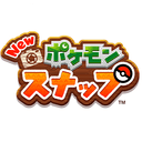 Newポケモンスナップ攻略Wiki【Switch版】