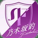 乃木坂的フラクタル攻略Wiki