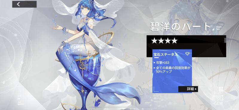 姫 最強 宝石 キャラ