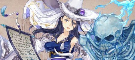 かぐや姫「ソーサラー」