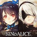 シノアリス かぐや姫 ブレイカー の解放条件と評価 シノアリス攻略wiki Gamerch