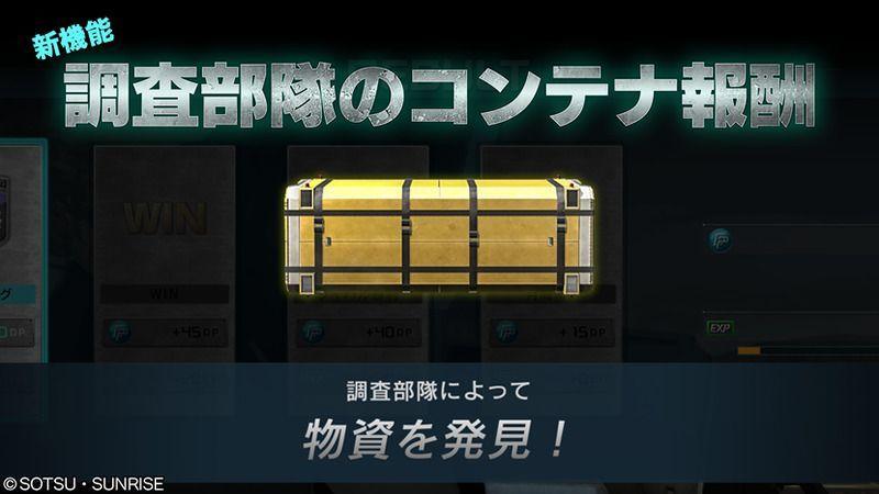 オペレーション wiki バトル ガンダム 2