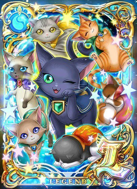 と 猫 の ウィズ 魔法使い 黒