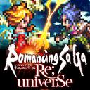 ロマサガRS(リユニバース)攻略Wiki