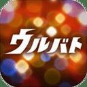 【ウルバト】ウルトラ怪獣バトルブリーダーズ まとめwiki