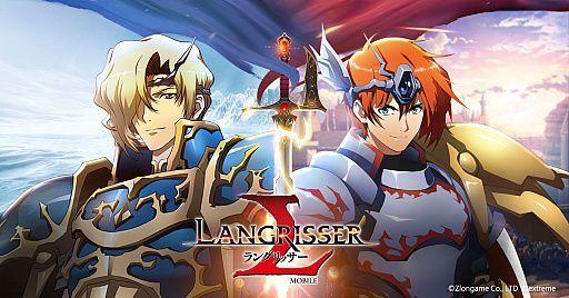 ラングリッサー モバイル(ランモバ)攻略wiki | Gamerch