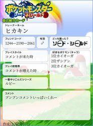 ポケモン剣盾 レイド 掲示板