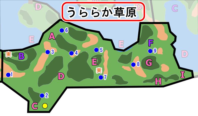 ポケモン剣盾 ドサイドン