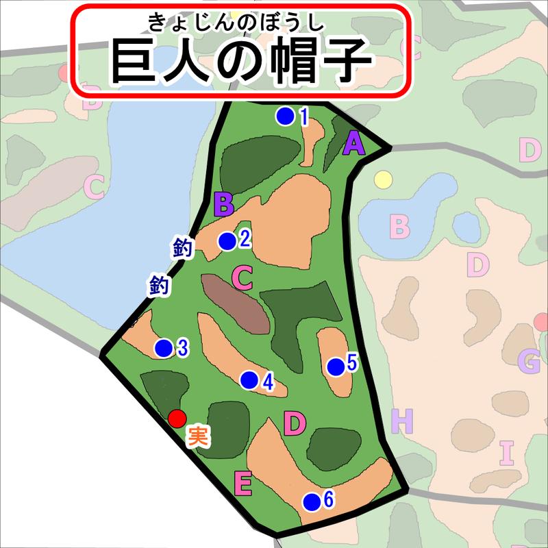 ポケモン 剣 盾 シンボル エン カウント