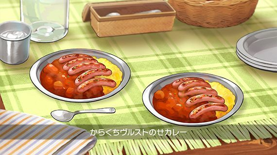 レシピ カレー ポケモン 盾 剣