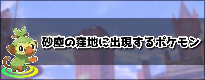 レイド 盾 ドサイドン 剣