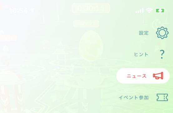ポケモンgo 夢特性