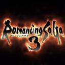 ロマサガ3攻略wiki【ロマンシングサガ3リマスター攻略】