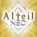アルテイルNEO(アルネオ)攻略wiki
