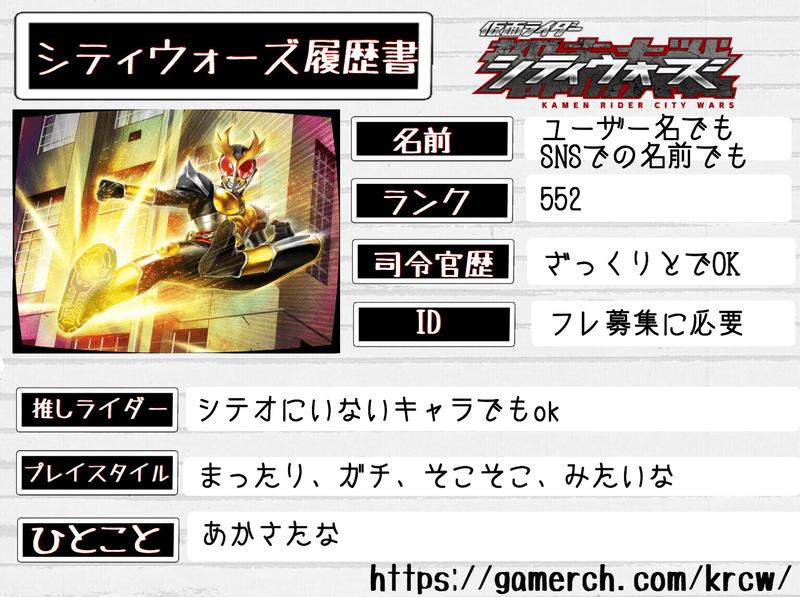 紹介 カード 自己 テンプレ Apex