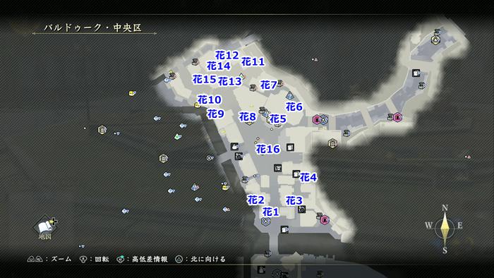 イース 9 青い 花びら