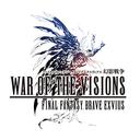 FFBE幻影戦争攻略Wiki