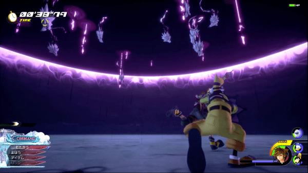 Kingdom Hearts 3 Skol